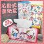 現貨💕正版Hello Kitty  吊掛式面紙盒 面紙盒套 吊掛式 帆布 吊掛式 凱蒂貓 三麗鷗 衛生紙盒套 汽車用品