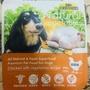 艾富鮮 狗飼料2磅
