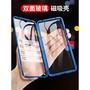 雙面玻璃萬磁王紅米note7手機殼小米9保護套防摔全包金屬邊框紅米note7手機殼磁吸萬磁王xiaomi9保護殼