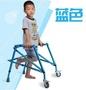 歡樂購-雅德兒童助行器矮小成人老人手推車助步器學步車殘疾人康複器材(主圖款)