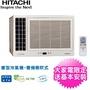 【HITACHI 日立】3-4坪變頻冷專左吹窗型冷氣(RA-25QV1)