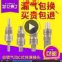 }熱-賣{彎頭螺紋氧氣乙炔管快速接頭pe直通直管0301風管空壓機氣管接頭