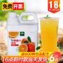 夏季飲品伙伴 鮮活柳橙汁濃縮餐飲果漿奶茶店專用果味濃漿商用果汁柳橙汁3kg 奶茶 調味濃縮果汁