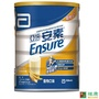 [限時促銷] 亞培 安素優能基均衡營養配方(穀物口味) 850g/罐 運費免 維康 415