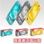 【NS主機】Switch Lite 主機 黃色 灰色 藍綠色 任天堂 掌上型 ✪台灣公司貨✪嘉義樂逗電玩館