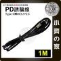 20V PD 誘騙線 PD充電器 ASUS 紫米 PD行動電源 Type-C 升壓線 筆電 轉接線 電源線 小齊的家