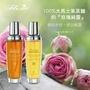 cosgene玫瑰透白精露  橙花修護精露 130ml  大馬士革 玫瑰水 花水 精華液
