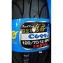 Q3機車精品 龍胎 正新 C699 120/70-12 直購價裝到好 免運費送輪胎除臘+SNAP-ON氮氣填充 完工價