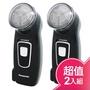【Panasonic 國際牌】充電式刮鬍刀ES-KS30(超值二入組)