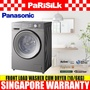Panasonic NA-S106X1 Front Load Washer (10kg) cum Dryer (6kg)