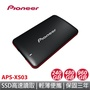 Pioneer  外接固態硬碟APS-XS03-240G/480G/960G