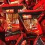 福伯 黑糖話梅¥人土土羊大¥福伯 黑糖話梅~600克120元(120元)