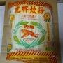 虎牌米粉 炊粉 枕頭米粉