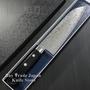 日本進口菜刀 7422 堺孝行高硬度45層大馬士革不鏽鋼 三德 170mm