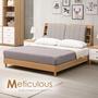 【時尚屋】寶格麗5尺雙人床-不含床頭櫃-床墊 UZ6-33-1+33-2(免運費 免組裝 臥室系列)
