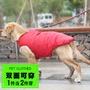 保暖防水寵物衣服冬季批發狗狗衣服秋冬新款雙面可穿大狗衣服