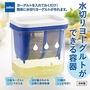 【日本原裝進口】AKEBONO 曙產業 ST-3000 水切乳酪優格盒 優格瀝水容器(採日本18-8不鏽鋼)
