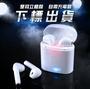 現貨 藍芽耳機i7s無線藍芽耳機 雙耳立體聲帶充電倉tws 迷你藍芽耳機 交換禮物 NCC認證 CCAB19LP1090T3聖誕節禮物