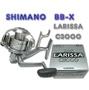 ◆萬大釣具◆SHIMANO BB-X LARISSA C3000型 手煞車捲線器