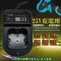 興雲網購【51009-155 25V 電鑽充電座】 本商品僅限本賣場相關產品使用 非本賣場相關商品請勿下標