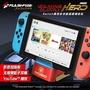 FlashFire NS Switch 第三代 HERO 視訊轉換盒底座支架 藍芽影音加強版(GS2500)