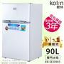 (一級能效福利品)歌林90公升雙門冰箱KR-SE20905