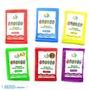 采鴻 天然食用色粉 3g 梔子綠紫甘藷紅麴色梔子紅蘿蔔紅梔子藍梔子黃 梔子花色素 綠色紫色紅色藍色黃色 【愛廚房】