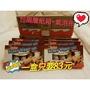 10盒830 德國版 健達河馬巧克力 氣泡布加紙箱出貨
