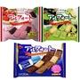 北日本 Bourbon 帆船香草白巧克力餅乾/帆船巧克力餅/草莓可可帆船/抹茶可可餅乾(204g)