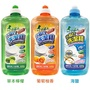 《附發票》小綠人 小蘇打 洗潔精 洗碗精 蔬果洗劑1000ml 檸檬 葡萄柚 海鹽