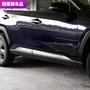 2019至2020年5代 RAV4全新豐田RAV4車身側裙飾條車身亮條外飾改裝專用