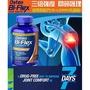 【喜之佳】美國原裝 Osteo Bi-Flex三倍強度 關節護理錠 200粒 效期:2022/03