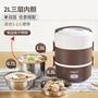 便當盒 三層可插電加熱蒸飯鍋自動保溫便攜式迷你充電熱飯器1人2 果果輕時尚