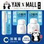 (預購)日本大幸 Cleverin 加護靈 60g (經典瓶)|150g (胖胖瓶)|凝膠(筆型)|筆型補充包【姍伶】
