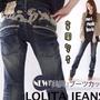 韓國正韓lolita牛仔褲