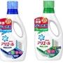 【吉賀】日本 P&G ARIEL 50倍抗菌防霉濃縮洗衣精910g 濃縮洗衣精  補充包 抗菌