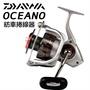 【獵漁人】DAIWA OCEANO 鐵板捲線器 4000型/4500型