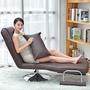 【愛尚家居】懶人沙發 多功能辦公椅折疊躺椅簡易床可旋轉升降午休椅沙發椅