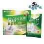 有發票最安心 元氣強 24g 一盒30包#洗腎專用奶粉 高蛋白低鉀低鎂配方 益富
