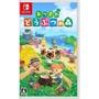 Nintendo Switch《集合啦!動物森友會》中文版