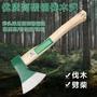 戶外園藝工具 木工開山斧伐木斧 消防斧頭 木柄斧子塑膠柄斧頭