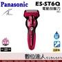 Panasonic ES-ST6Q-紅 電動刮鬍刀 / 電鬍刀 防水設計 一小時快充 可水洗 國際電壓