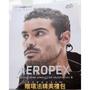 最新AFTERSHOKZ Aeropex AS800  環法聯名款/黑/藍/灰 可面交驗貨