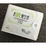 愛生活衛生棉 磁動力衛生棉 綠葉 愛生活 日用夜用衛生棉 護墊 日夜用 衛生棉 非愛康