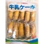 日本  幸福堂牛奶蛋糕&優格蛋糕
