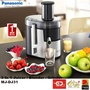 Panasonic 3 In 1 Juicer / Blender / Grinder - MJ-DJ31 (1 Year Warranty)