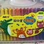 韓國AMOS無毒幼兒旋轉水蠟筆36色(細版)