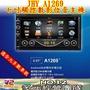 [NO12 汽車音響] JHY A1269 七吋 DVD觸控 螢幕主機 全中文/安卓/SD/USB/數位電視/導航/藍芽