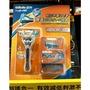 現貨 吉列 鋒隱5+1 Fusion系列 刮鬍刀架+ 替換刮鬍刀片 1+9入/組 Gillette 刮鬍刀