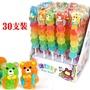 30支 水果味軟糖串果汁棒棒糖創意小熊兒童糖果卡通小孩零食批發